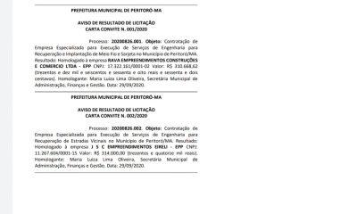 PRESENTE DE ANIVERSÁRIO: PREFEITURA PRETENDE GASTAR DE MAIS DE TREZENTOS MIL NA CONSTRUÇÃO DE DOIS MUROS