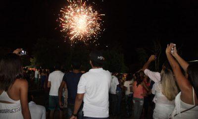 O Governo do Maranhão já oficializou o cancelamento da tradicional festa de Réveillon e de qualquer evento de final de ano que envolva grande aglomeração de pessoas.
